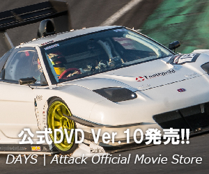 Attack DVD store